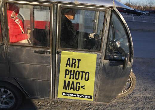 ArtPhotoMag, Nov 30, 2014